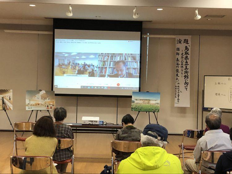 IMG_1117-750x563 県民みんなと対話ログ:とっとり県美応援団総会(2021.4.25)での講演-美術館計画について‐<後編>
