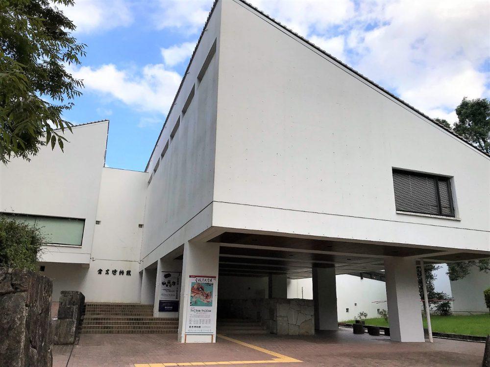 倉吉博物館全景